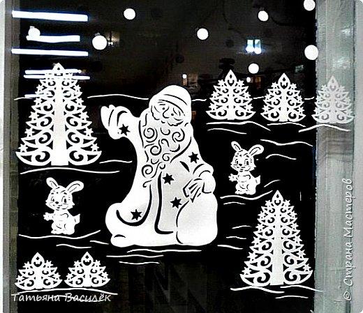 Вырезалочки для окон: Дед Мороз и Снегурочка
