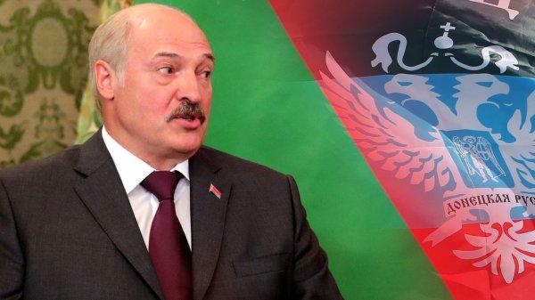 Лукашенко примирит Донбасс с Украиной