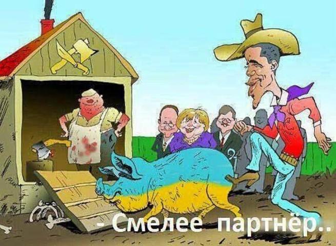 """По """"Ялте-2"""" – страхом и войной в Донбассе!"""