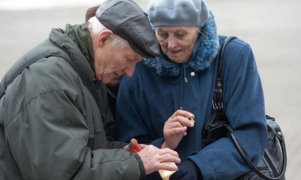 Как россиянам выйти на пенсию раньше