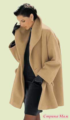 Шикарное пальто летящего силуэта. Выкройка