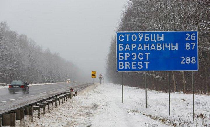 Как иностранцев штрафуют за скорость в Беларуси