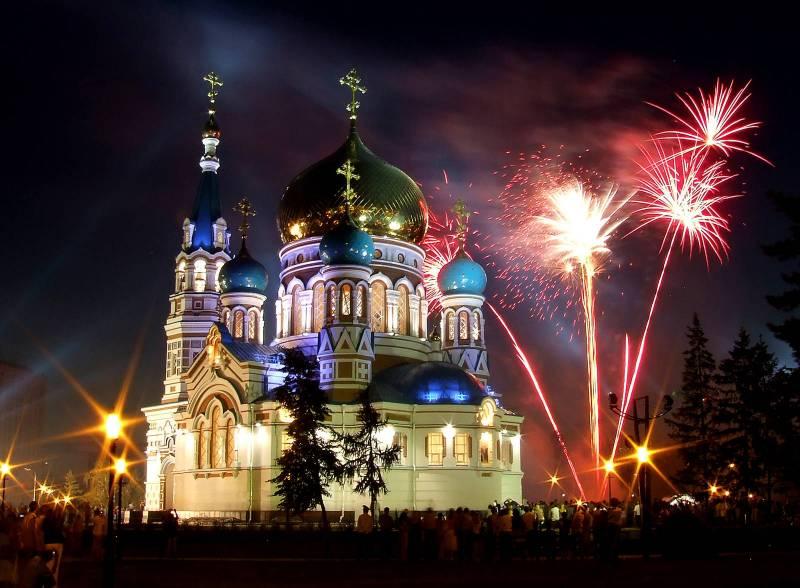 О религии и национальной иде…