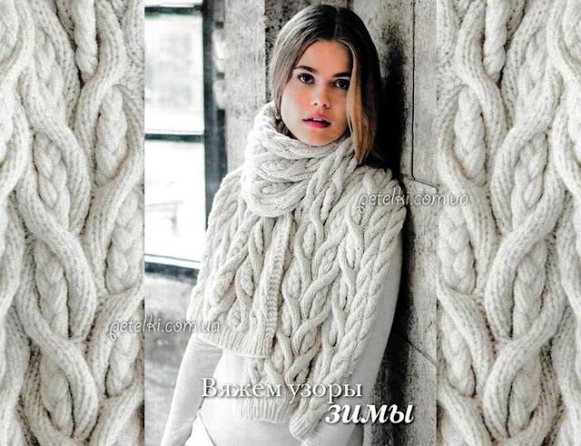 Красивые узоры спицами для шарфов