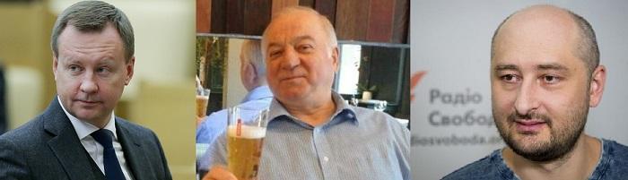 Аркадий Бабченко, как сакральная жертва. Вполне предсказуемое убийство