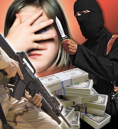 Боевики «Исламского государства» уже действуют в России