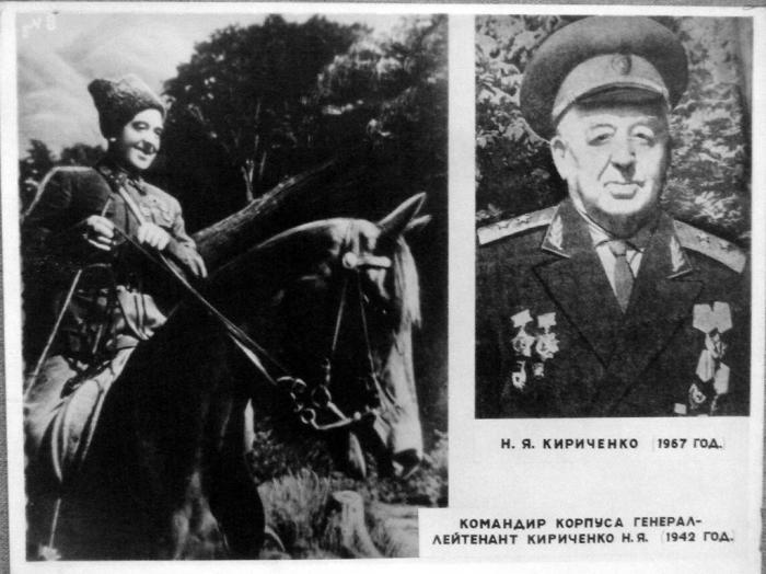 Кущёвская атака. Казаки рубали СС, чтобы расцвел эдельвейс.