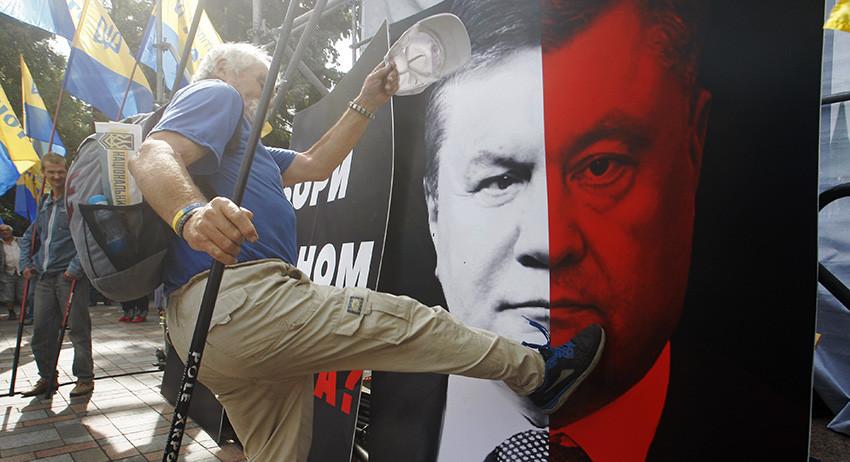 Националисты устроили митинг…