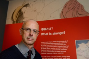 """Японское эротическое искусство.Гравюра """" сюнга""""."""