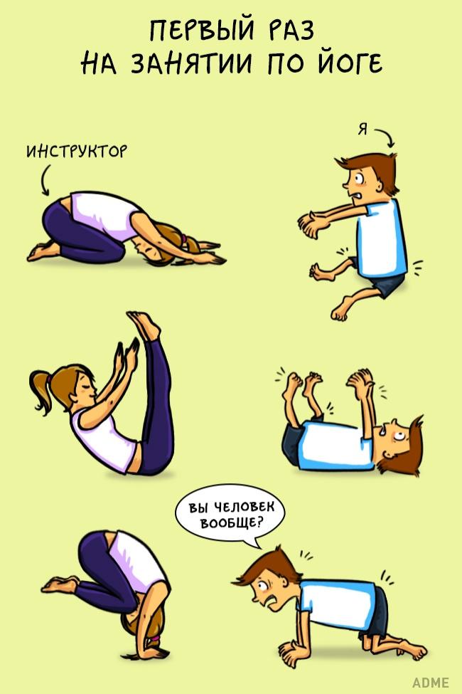 8 иллюстраций, которые поймет каждый новичок в спортзале