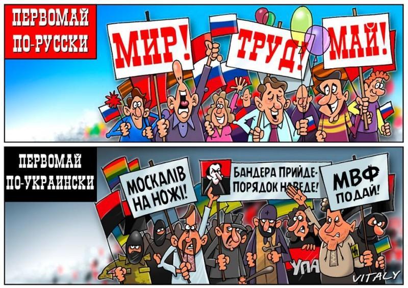 Первомай: в Киеве - массовые беспорядки