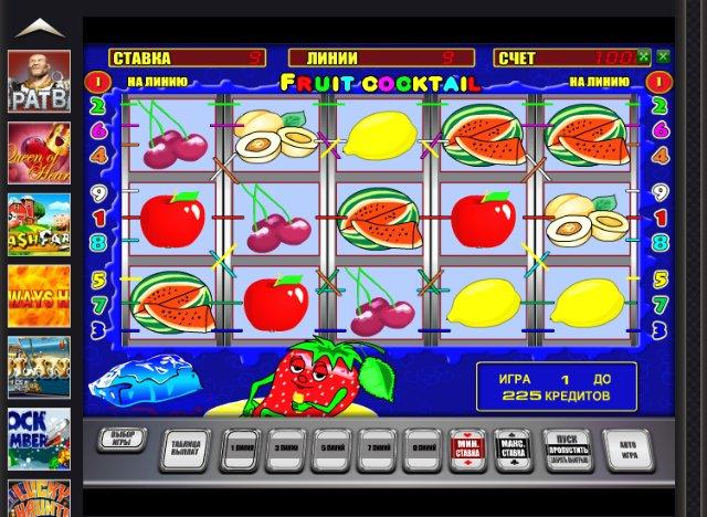 Бесплатно игровые автоматы елена бесплатные игровые автоматы играть онлайн без регистрации 777