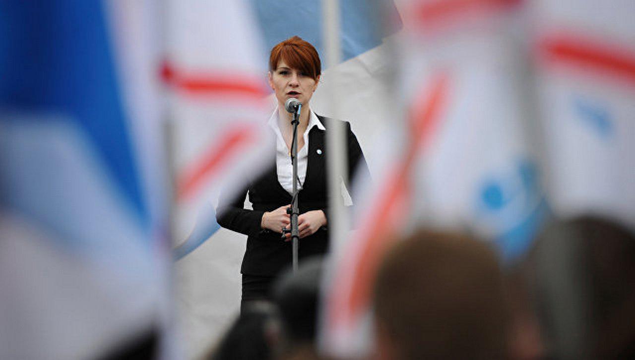 Российское СМИ разоблачает злодеяния Марии Бутиной