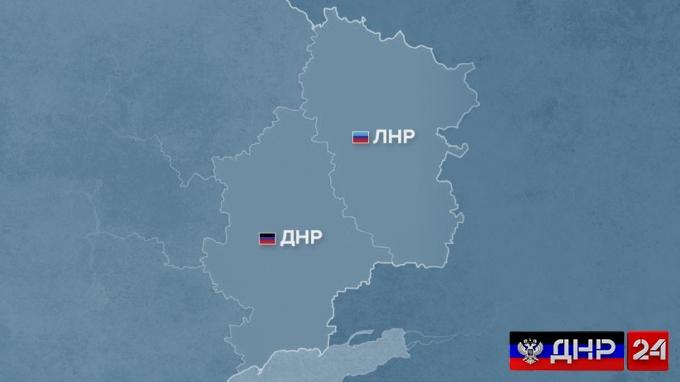 Пушилин: ДНР освободит всю Донецкую область мирным путем