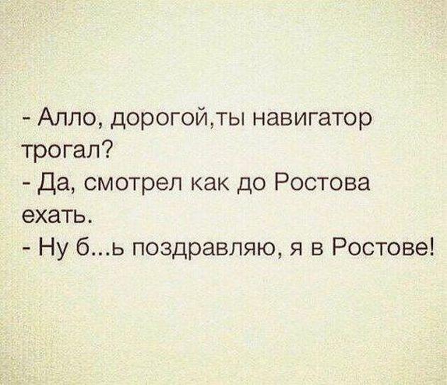 http://mtdata.ru/u23/photo9365/20195353038-0/original.jpeg#20195353038