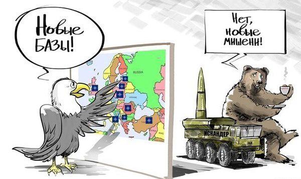 Я к вам пришёл навеки поселиться: НАТО в воздушном пространстве Украины