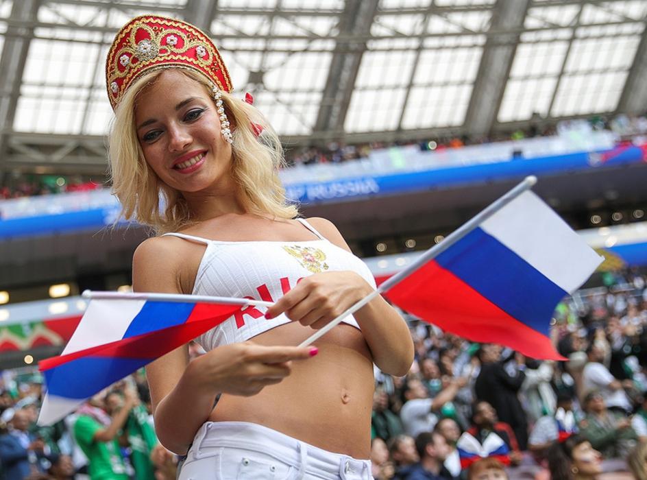 Руководство ФИФА обратило вн…