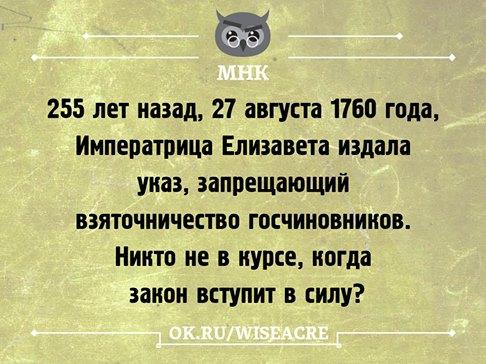 Простой вопрос ))