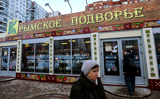 Новости России: Товары из Крыма станут доступнее