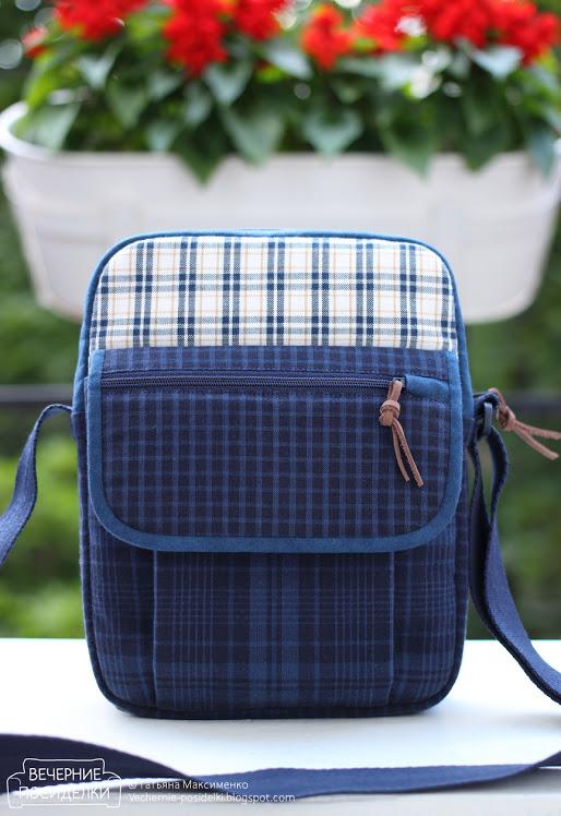 Маленькая сумочка / Small bag
