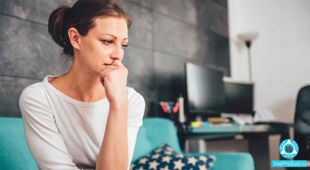 Уставшим, злым и запутавшимся женщинам посвящается