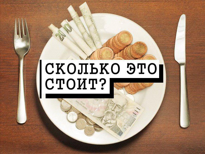 А вы знаете, сколько стоит самая дорогая в мире еда?