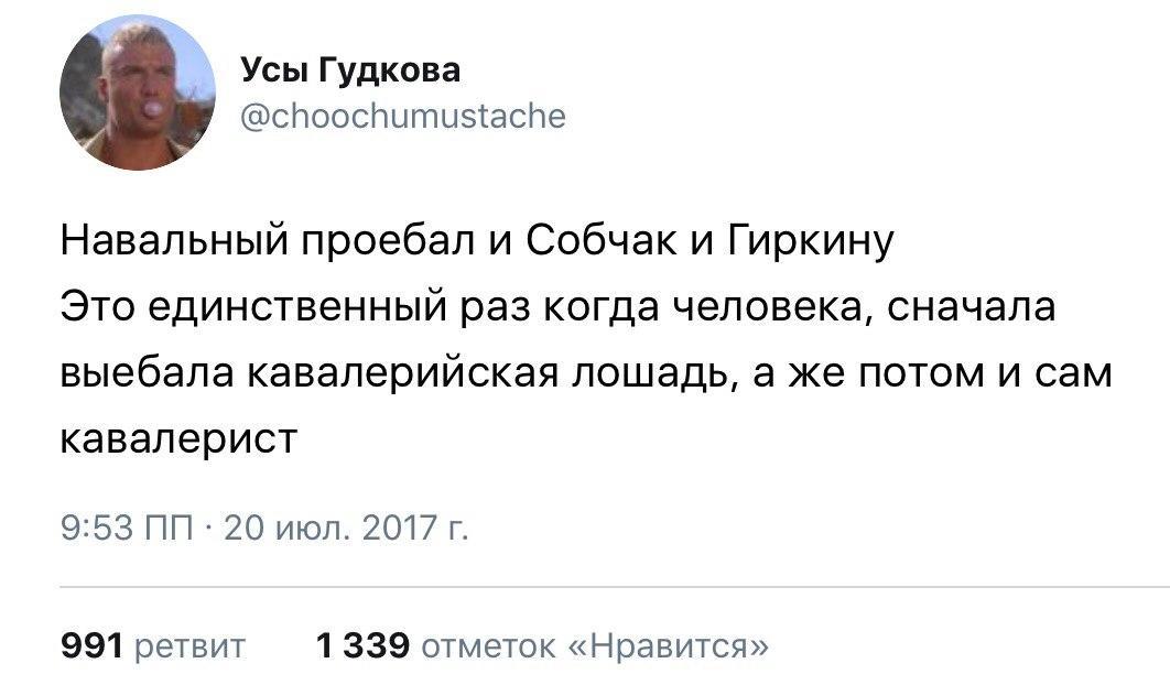 Место Навального теперь у параши