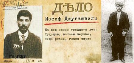 Игорь Пыхалов.  ИСТОРИЯ ОДНОЙ ФАЛЬШИВКИ