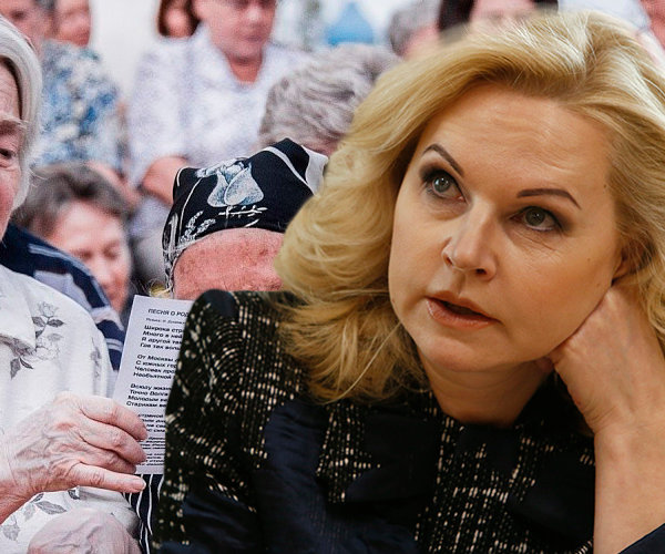 Татьяна Голикова: бедность п…