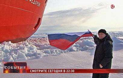 """Смотрите в 22:30 специальный репортаж """"Ледниковый параграф"""""""