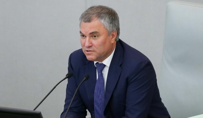 Володин поздравил депутатов …