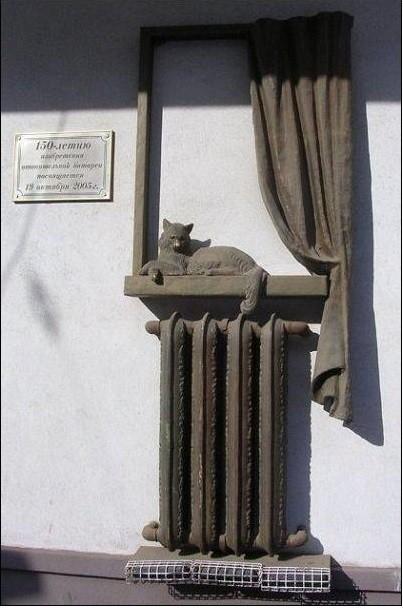 Памятник батарее центрального отопления. Самара Прикольные памятники, факты