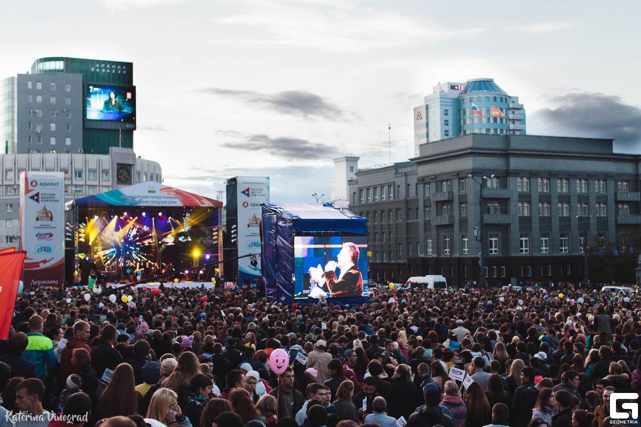 Афиша Дня города Челябинска на 8 и 9 сентября