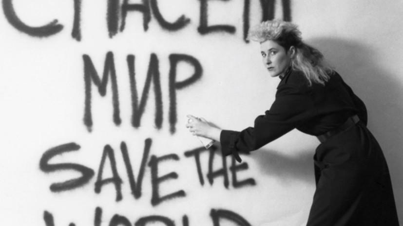 «Я БЫЛА ЧАСТЬЮ ЭПОХИ»: АМЕРИКАНСКАЯ ПЕВИЦА ДЖОАННА СТИНГРЕЙ РАССКАЗАЛА О ЦОЕ, ГРЕБЕНЩИКОВЕ И ЛЕНИНГРАДЕ 1980-Х.
