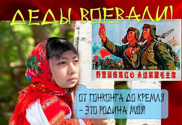 Китайца не пустили домой - в Кремль