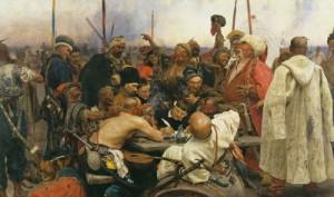 И. Репин «Запорожцы пишут письмо турецкому султану»