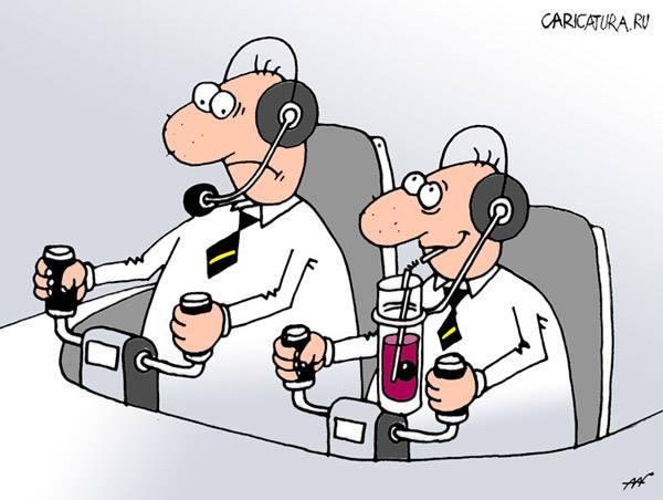 Юмор:Молодой КВС и пожилая стюардесса