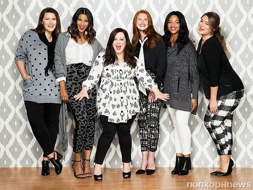 Мелисса МакКарти представила собственную линию одежды для полных