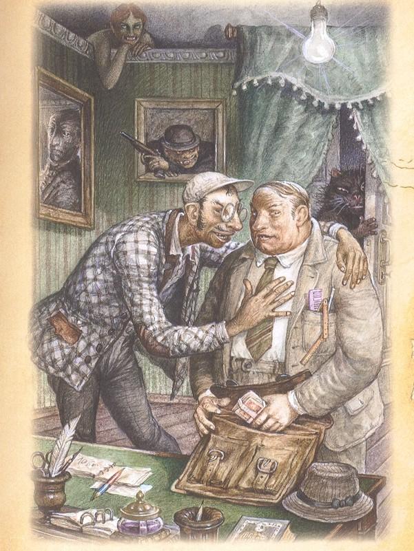 Мастер и Маргарита подборка иллюстраций