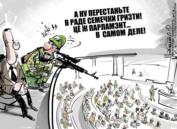 Ляшко обвинил Мельничука в двух убийствах