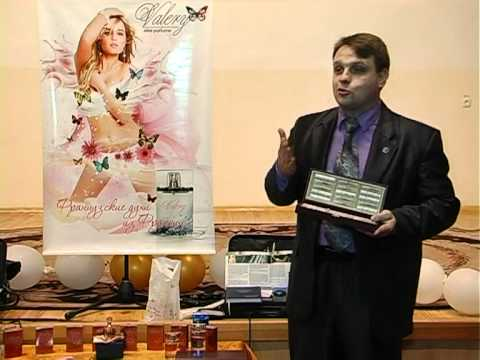 Презентация продукции компании Valery-elite ч.1