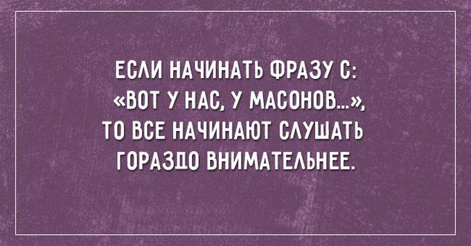 КОРОТКО... МЕТКО... с продолжением...)))