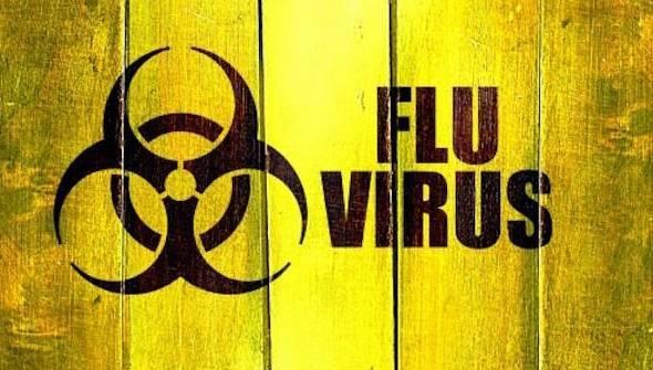 Странный вирус распространяе…