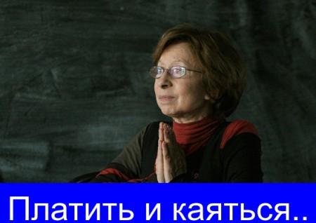 Ахеджакова заявила о «страшных угрозах» из-за Путина