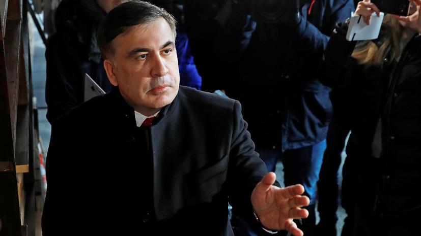 Саакашвили призвал Евросоюз …