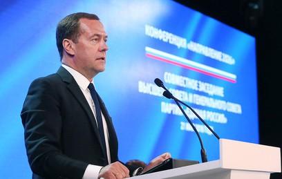"""Медведев указал """"Единой России"""" на ошибки"""