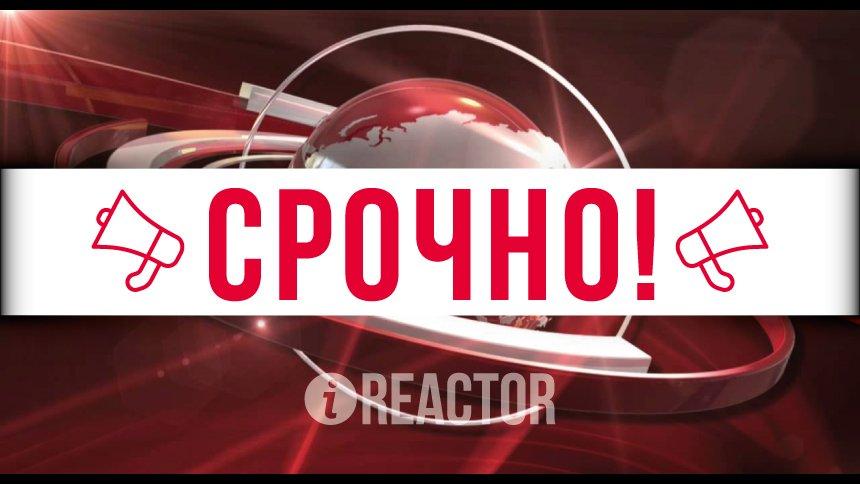 В Петербурге закрыли станцию…