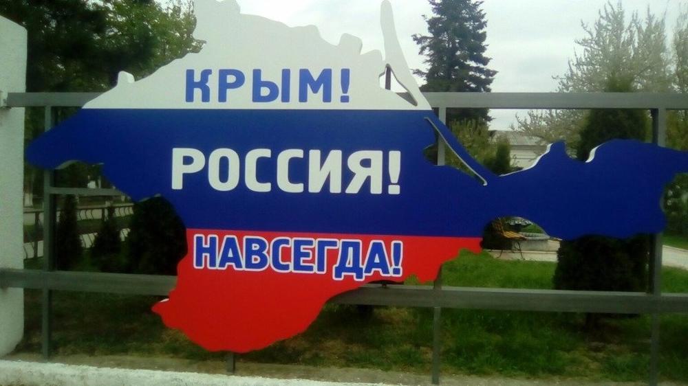 Совет Федерации: Украина может вернуть Крым. Если присоединится к России