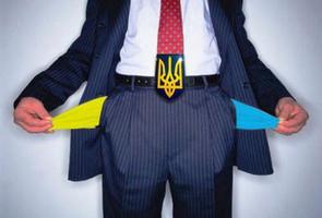 Есть параллельная реальность, а есть украинская [пост - сарказм над свидомитом].