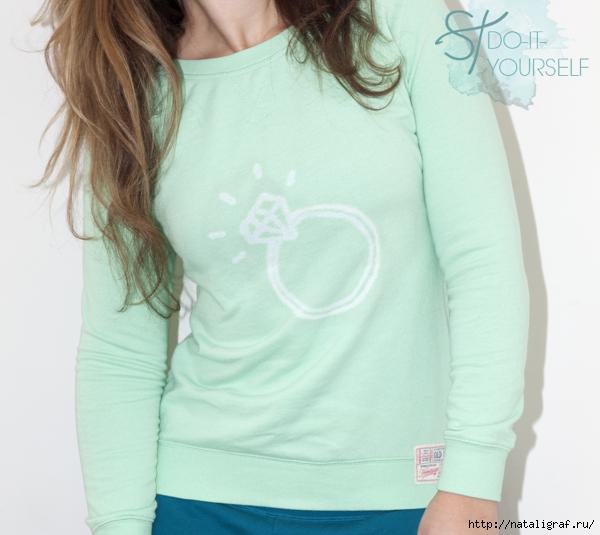 4045361_ST_DIY_bleach_bride_tshirt_1 (600x535, 177Kb)